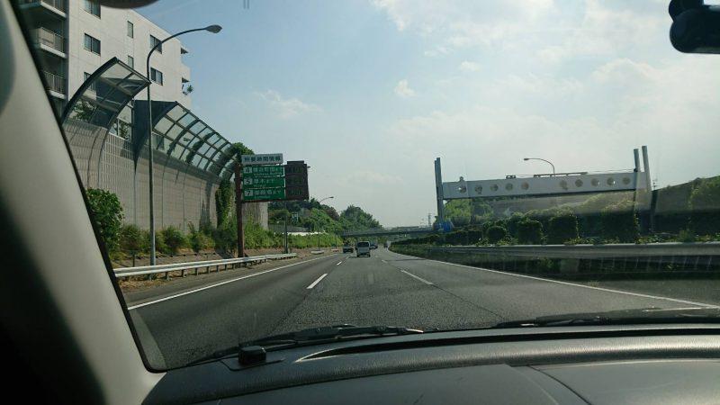 「新たな『面白い』を求めて神奈川へドライブ」の巻
