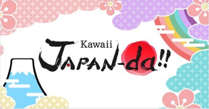 Kawaii JAPAN-da!!