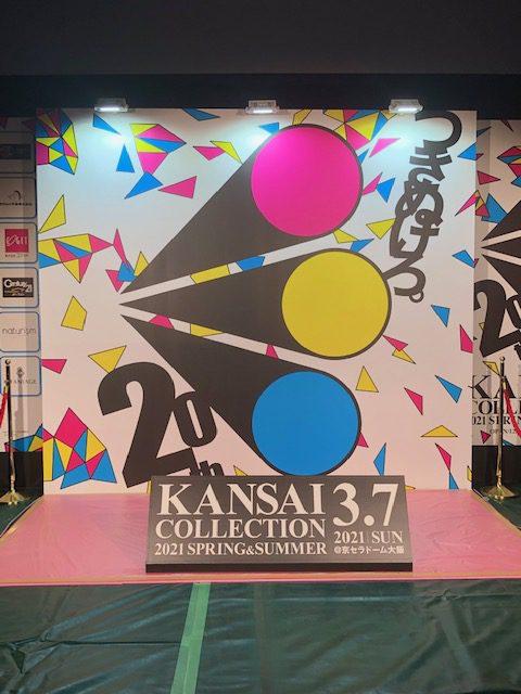 関西コレクション2021SS